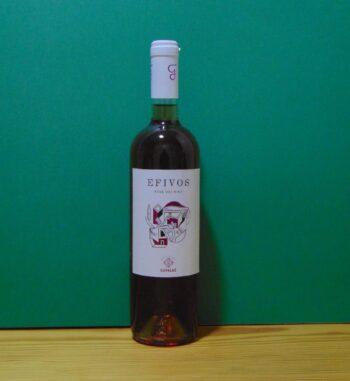Gavalas rose organic wine
