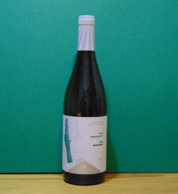 Lyrarakis whit Thrapsathiri Armi wine