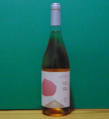 Lyrarakis rose Kedros wine
