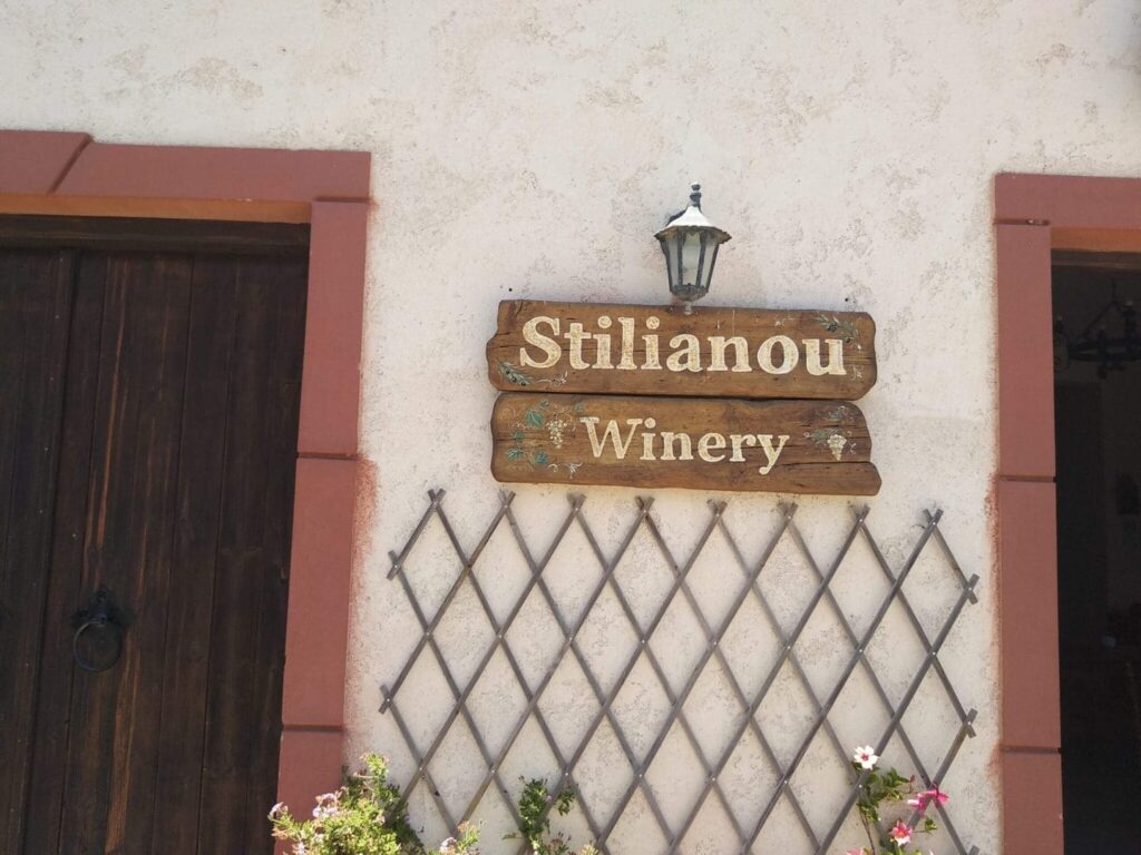 Stilianou winery