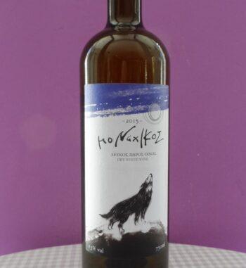 Gavalas Malvazia Monachikos white wine