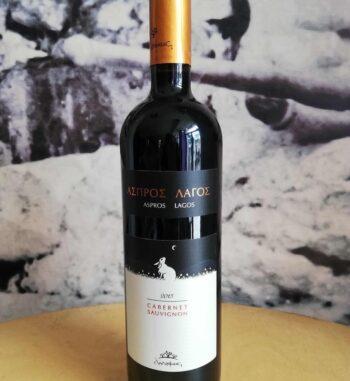 Douloufakis cabernet-sauvignon Aspors lagos red wine